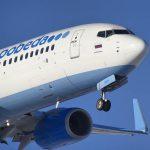 Авиакомпанию «Победа» хотят пустить с молотка