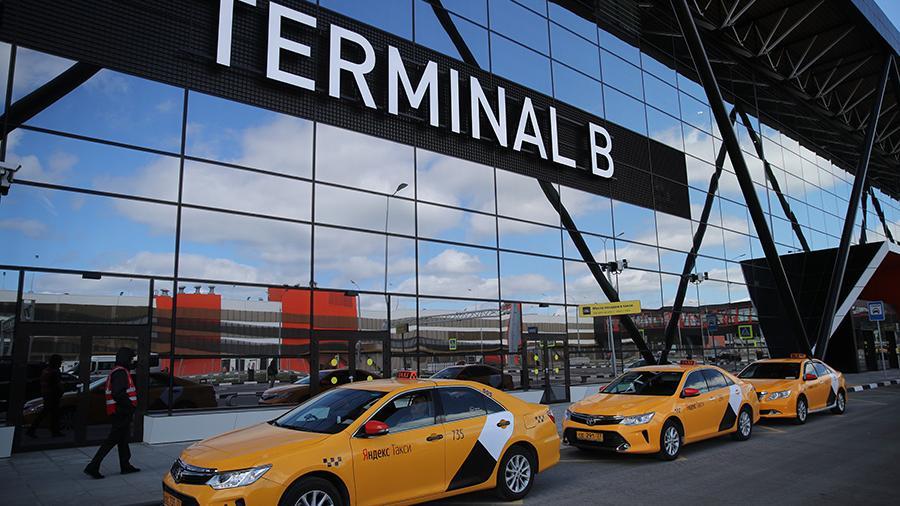 Шереметьево назвали лучшим аэропортом планеты