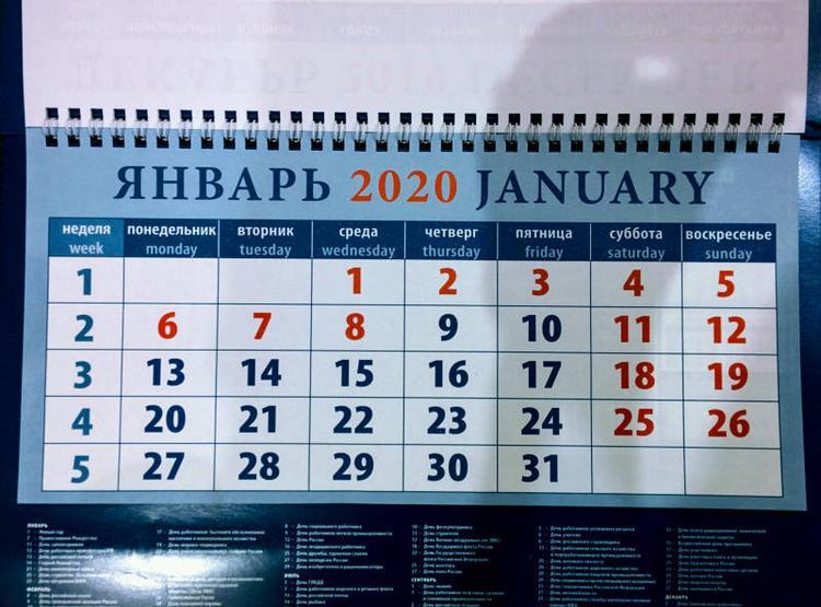 Большинство россиян не собирается продлевать себе праздничные каникулы в этом году