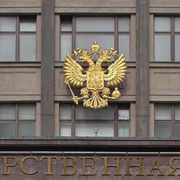 Законопроект об аттестации гидов внесен в Госдуму