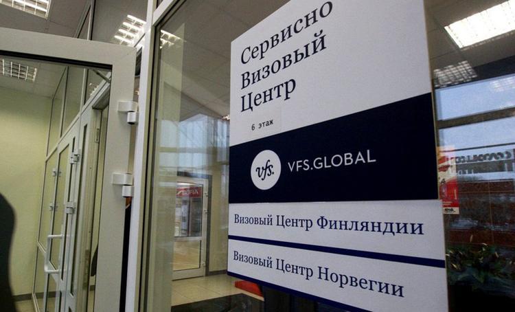 Визовые центры стран Европы начнут закрываться через 18 дней