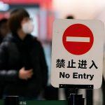 Китай останавливает предоставление туруслуг из-за коронавируса
