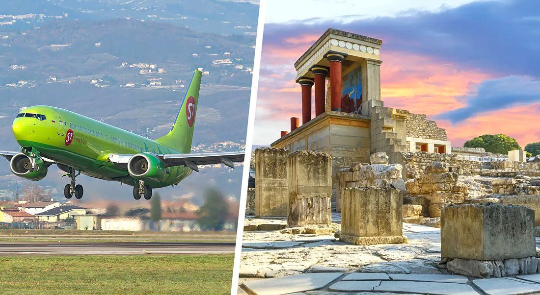 S7 Airlines запускает рейсы на Крит