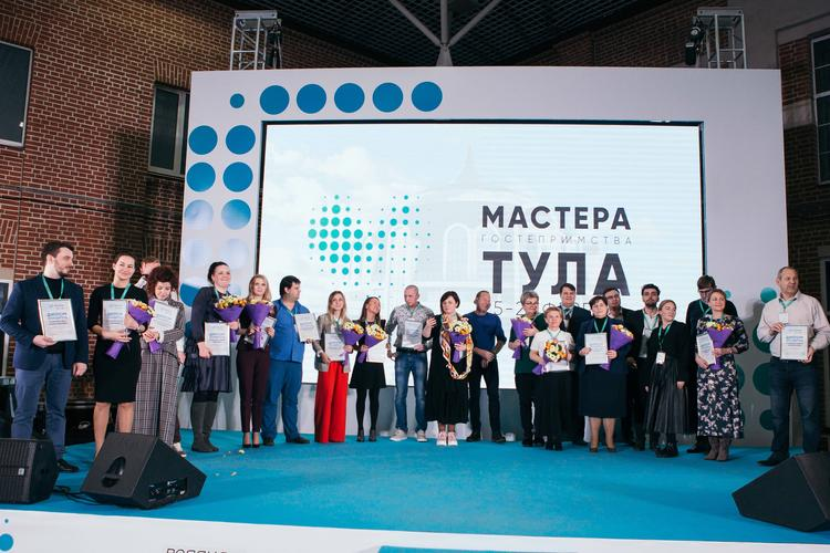 В Туле названы финалисты конкурса «Мастера гостеприимства»