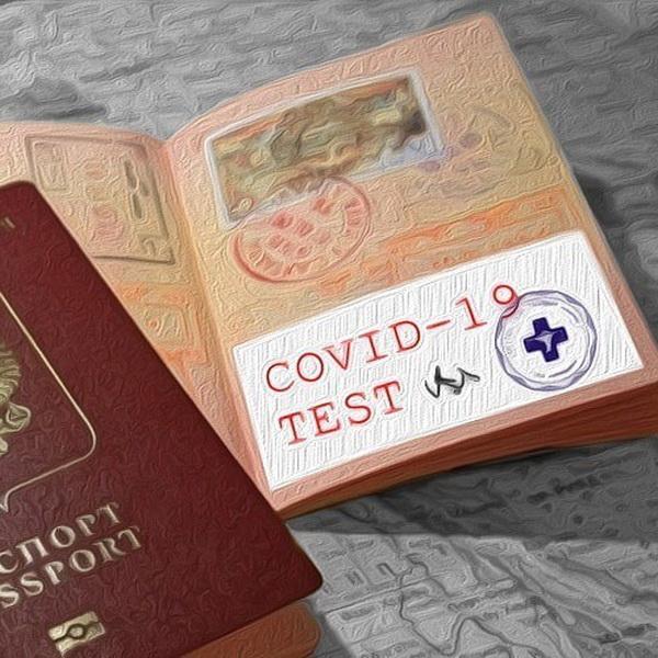 «Иммунные паспорта» для туристов становятся реальностью