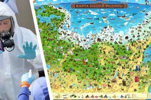 Коронавирус на туристических направлениях России на 03.04: 601 новых заболевших, регионы вводят блокировки
