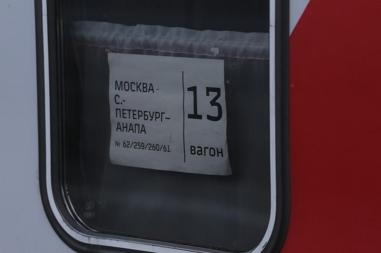 Почему в этом году Анапа выигрывает у Крыма борьбу за туриста?