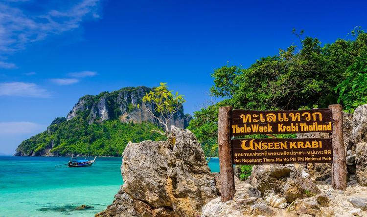 Стоит ли строить планы на отдых в Таиланде в ближайшем зимнем сезоне?