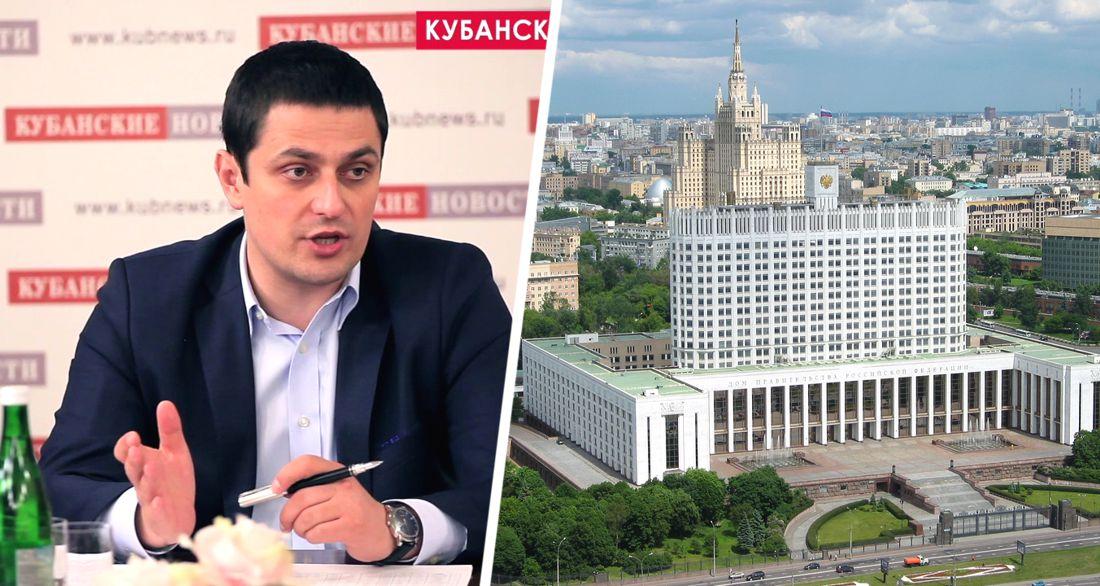 Ночные заведения в Москве с 19 октября введут систему электронной регистрации на сайте мэрии