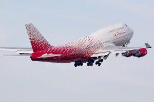 «Россия» выполнила первый регулярный рейс в Женеву