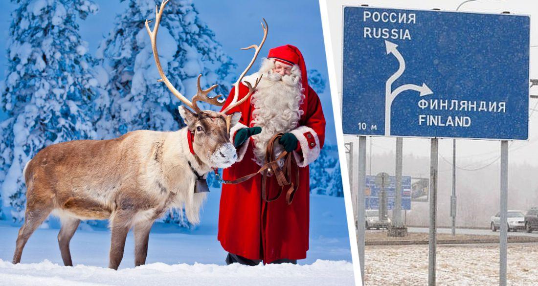Погранслужба Финляндии еще раз подтвердила: ограничения на въезд для россиян не снимут