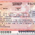 РЖД начали оформлять билеты в ж/д кассах с помощью искусственного интеллекта