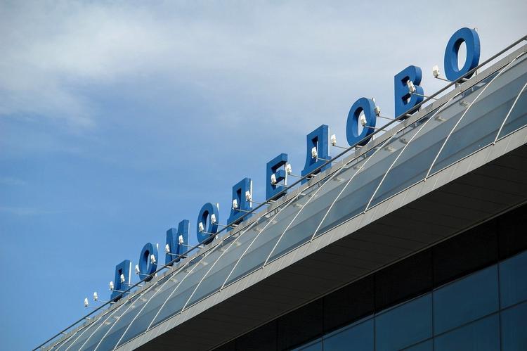 Авиакомпания Lufthansa будет возить в Домодедово немцев на вакцинацию