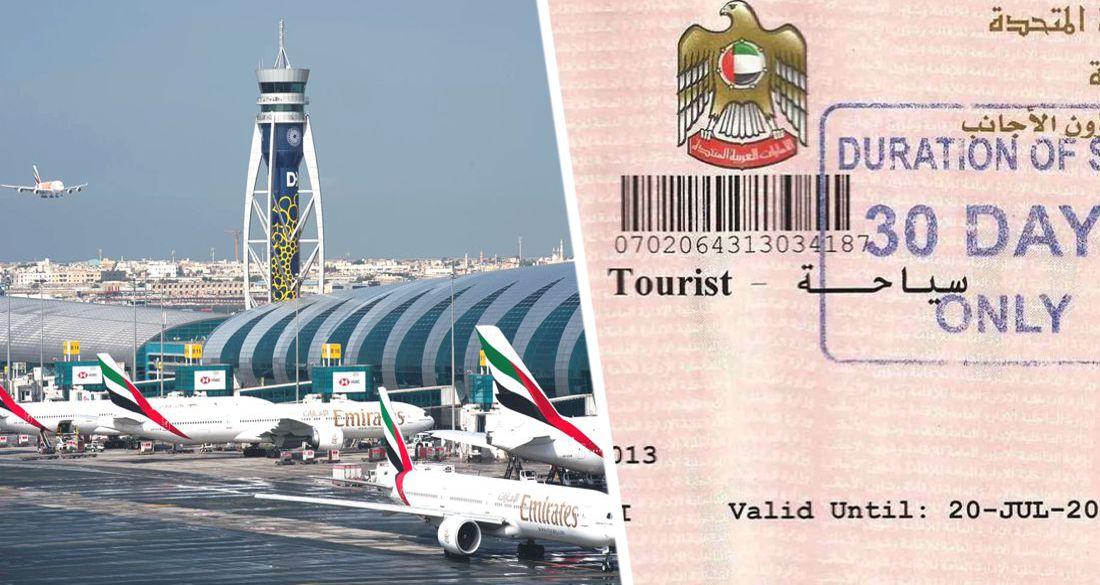 ОАЭ вводят многократную туристическую визу