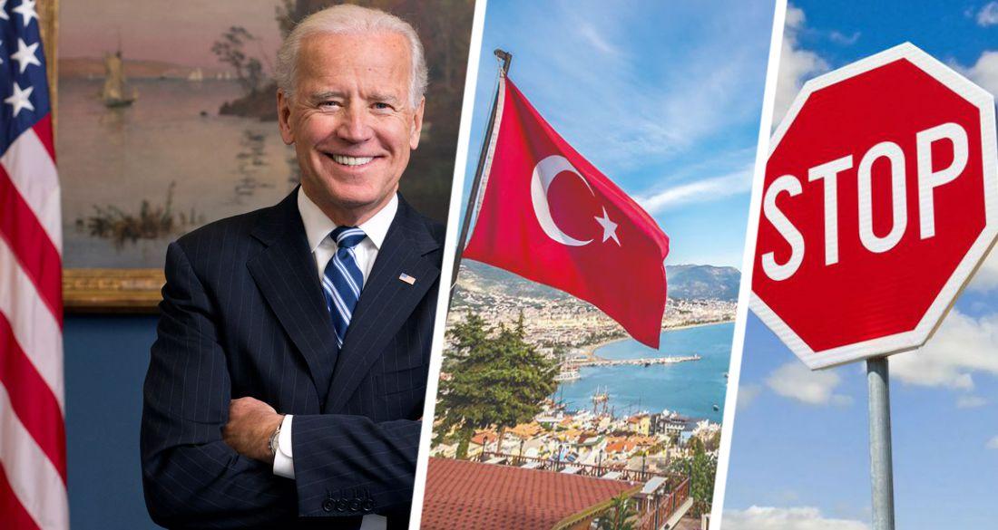 Байден закрыл туризм в Турцию из России — утверждают турки