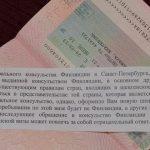 Визовый центр Испании перечислил категории граждан, которые могут обратиться за визой