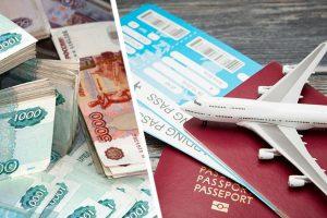 Стало известно, как поменялись перелеты на курорты Турции и Египта для россиян в связи с санкциями, наложенными на Белоруссию