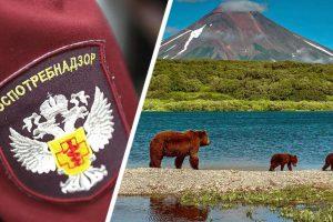 Еще один популярный регион России вводит допуск только привитых туристов