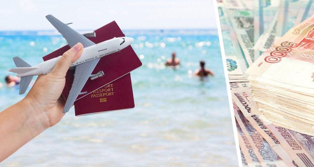 Пегас предупредил туристов о туристическом налоге