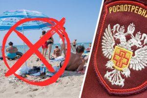 Названа причина массового исхода туристов с черноморских курортов