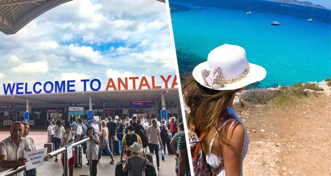 Турция сообщила оглушительные данные по российским туристам