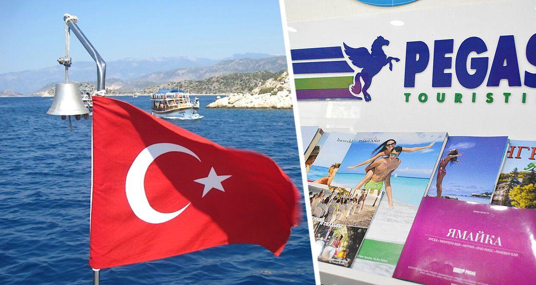 Пегас начинает отправлять российских туристов на Черное море Турции