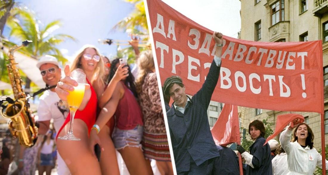 Власти Пхукета хотят полностью запретить туристам алкоголь