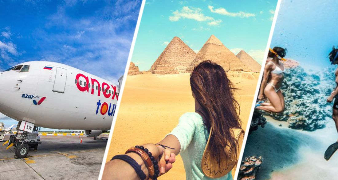 Анекс открыл вылеты на курорты Египта