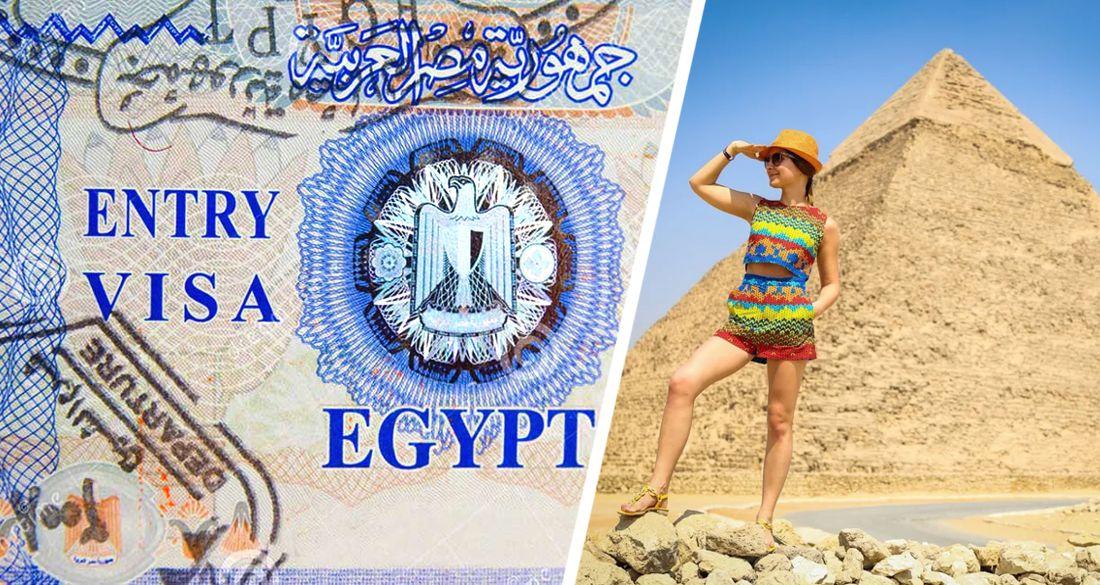 Египет объявил о новых правилах получения туристических виз