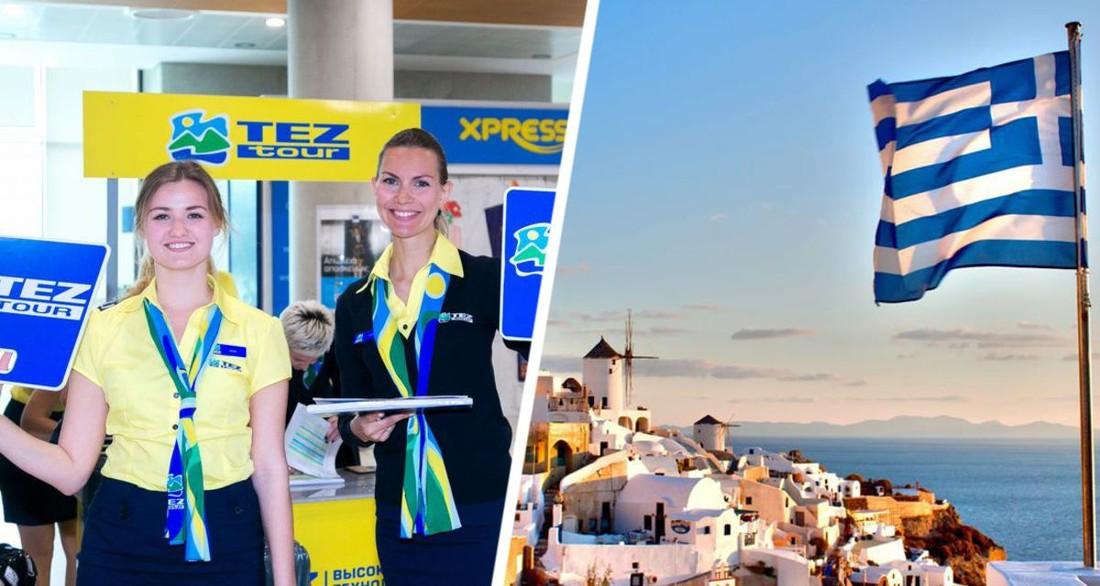Тез-Тур озвучил продление полётной программы на популярный заграничный курорт