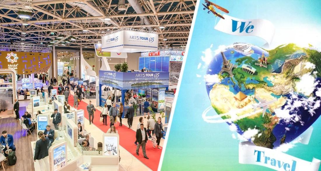 В Москве открылась осенняя туристическая выставка ОТДЫХ Leisure 2021